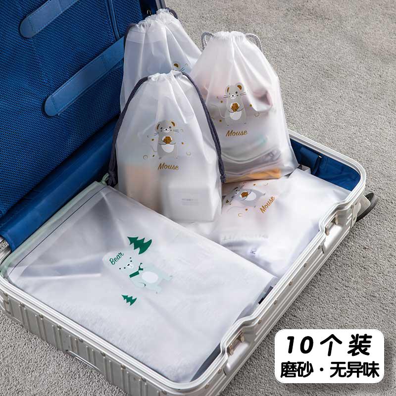 旅行收纳袋抽绳束口袋子行李箱鞋子内衣物旅游便携整理密封分装包