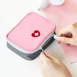 韩国出差旅行便携迷你随身分类小药盒小药包药品药物收纳包医疗包