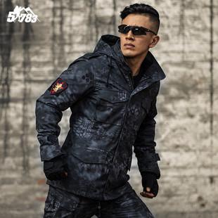 51783 户外M65野战风衣男军迷执政官蟒纹冲锋衣战术迷彩抓绒外套