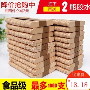 食品雪糕棒冰棍棒diy玩具模型制作材料木棒手工房耗材木条雪糕棍