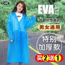 一次性雨衣长款全身女加厚户外便携式防暴雨男女通用雨披男加大