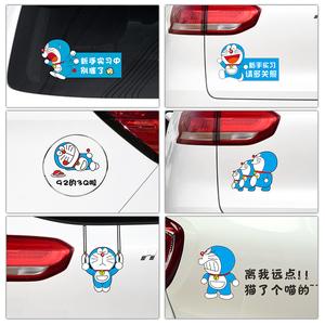 哆啦a梦车贴个性创意汽车划痕遮挡遮盖车门身贴纸卡通机器猫装饰