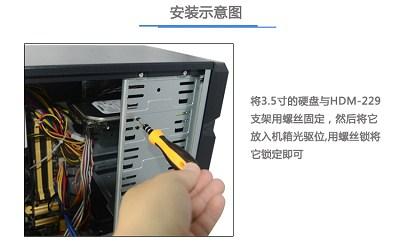 硬盘减震支架5.25寸3.5转金属光驱位固态转换电脑配件特价促销