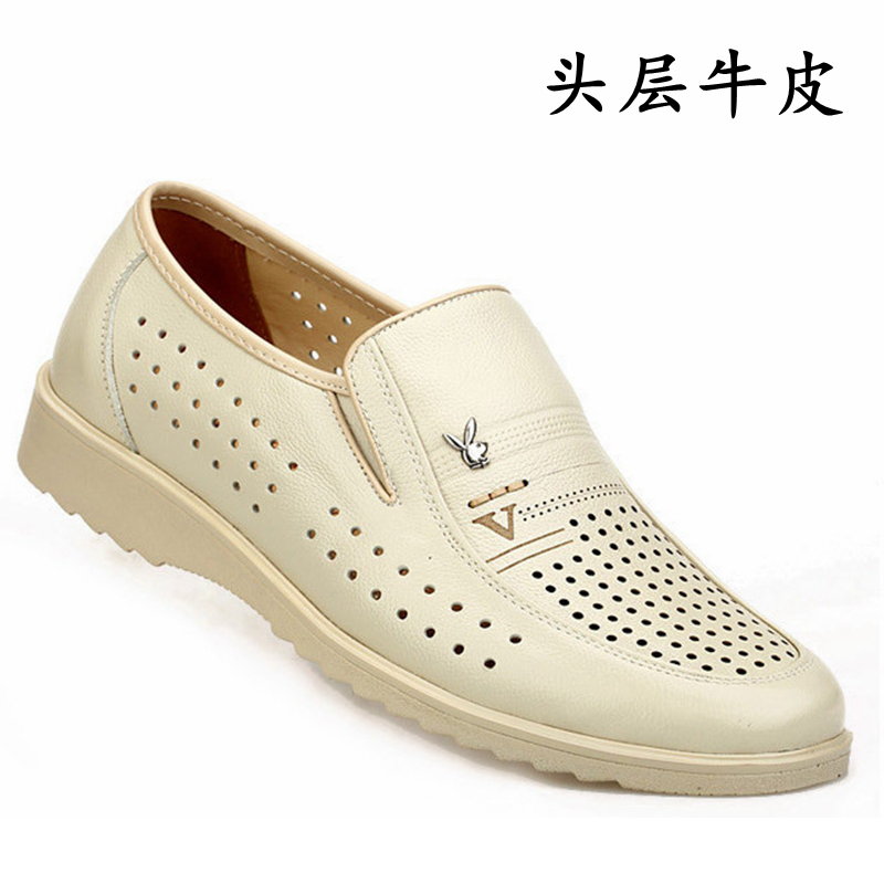 Mens summer business leather perforated cool shoes mens dad white cowhide hollow mesh large sandals
