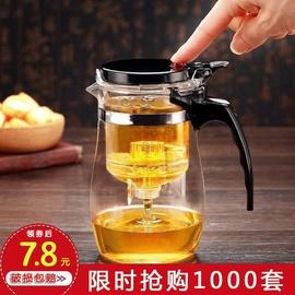 玻璃飘逸杯泡茶壶耐高温沏茶壶一键过滤茶水分离冲茶器家用壶茶具