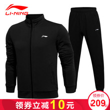 Sports suit, men's spring and autumn wear, pants, hooded jacket, pants, running sportswear, two sets.