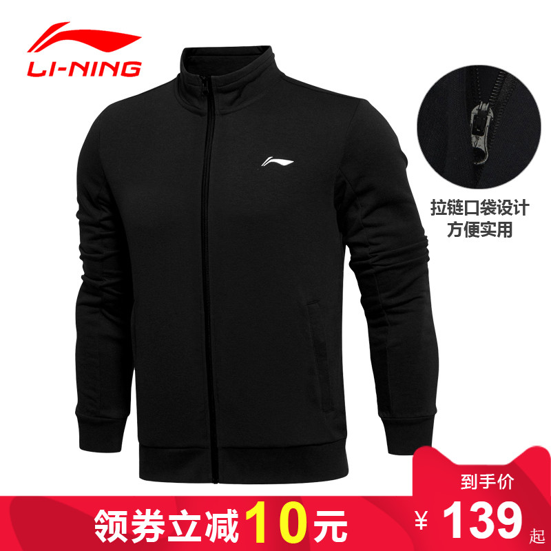 Li Ning men's sweater cardigan new jacket in spring and Autumn