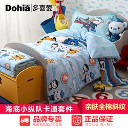 多喜爱北欧清新卡通 小纵队纯棉1.8米四件套卡通三件套床单床笠款