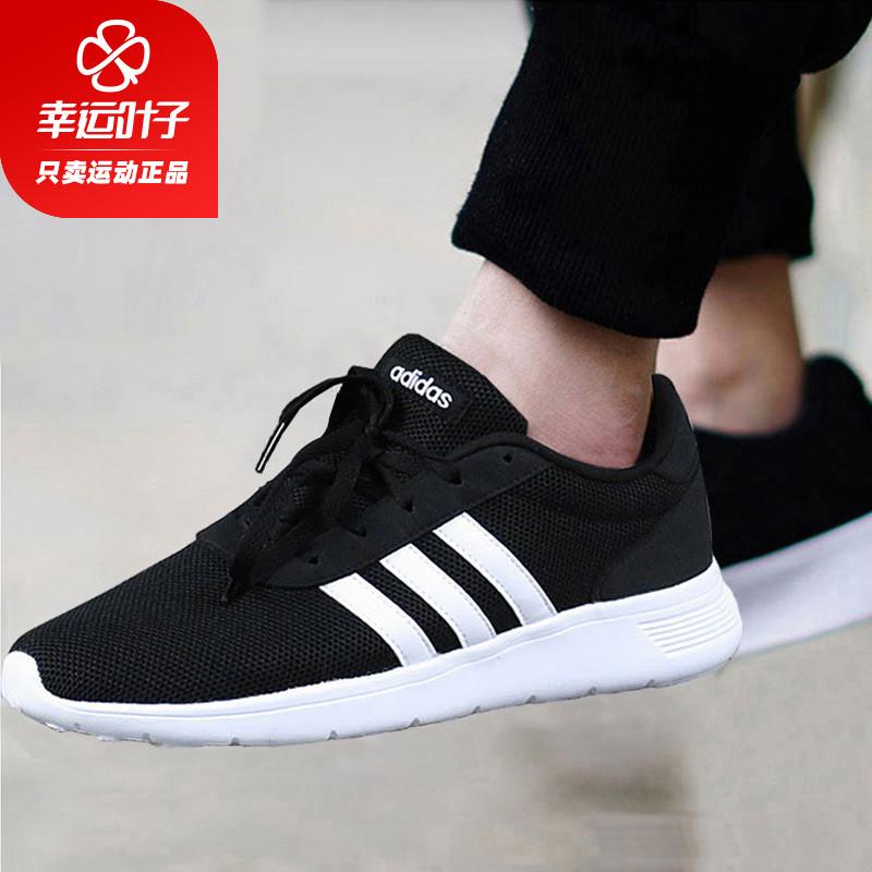 阿迪达斯官网男鞋女鞋2020夏季新款网面鞋运动鞋休闲鞋透气跑步鞋图片