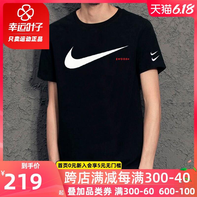 Nike耐克短袖男 2020夏季新款潮牌宽松运动服休闲圆领T恤健身半袖