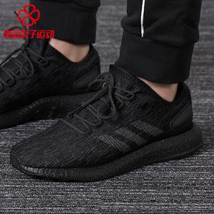 领20元券购买Adidas阿迪达斯男鞋2019春季新款Boost缓震透气运动跑步鞋CM8304