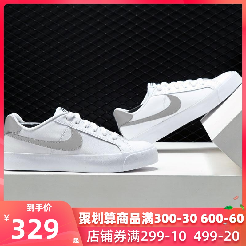 Nike Nike men's shoes women's shoes 2020 summer new sports shoes lovers shoes casual shoes breathable small white board shoes