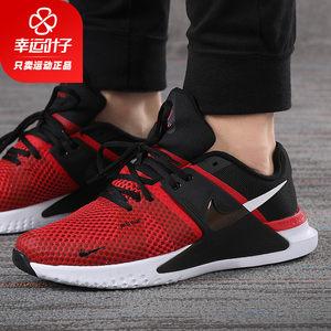NIKE耐克男鞋2020夏季新款运动鞋减震综合训练鞋CD0200-600