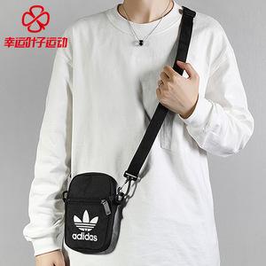 阿迪达斯三叶草男包女包单肩包小包休闲手机户外运动包斜挎包拎包