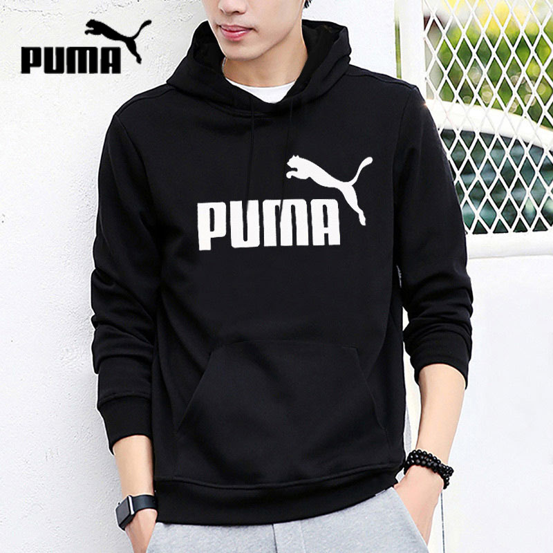 PUMA Hummer flagship long-sleeved jacket men's 2020 autumn and winter new casual pullover sportswear hooded sweater