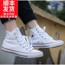 Converse canvas shoes men's shoes women's shoes 1970sALL STAR low to help classic high-top casual shoes sports shoes