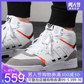阿迪达斯三叶草男鞋2019秋季新款运动鞋板鞋高帮透气休闲鞋EE5220图片