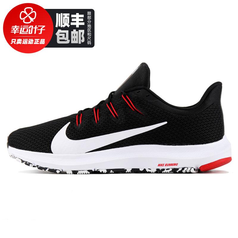Nike耐克官网旗舰男鞋2020夏季新款黑武士慢跑运动鞋旅游鞋跑步鞋