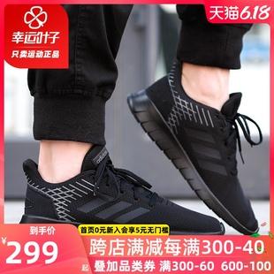 男士 Adidas阿迪达斯官网男鞋 子休闲鞋 运动鞋 新款 鞋 2020夏季 跑步鞋