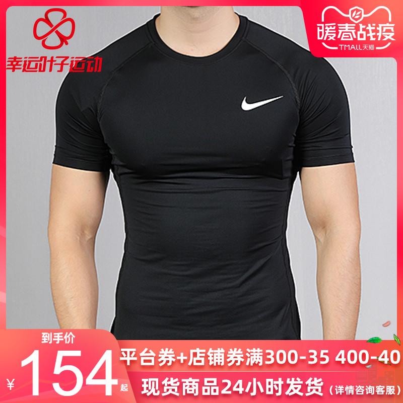 Nike耐克短袖男装2020夏季新款运动服休闲健身训练速干T恤BV5632