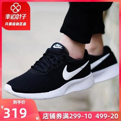 NIKE耐克男鞋女鞋TANJUN正品情侣跑鞋运动鞋休闲鞋夏季透气跑步鞋