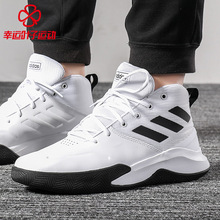 Adidas Adidas Men's Shoes Summer 2019 New Sports Shoes Shoes Shock Absorption Wear-Resistant High-Up Basketball Shoes EE9631