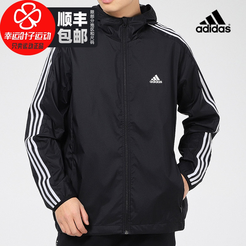 Adidas flagship store jacket men's 2021 spring and autumn new sportswear windbreaker woven jacket GQ0622