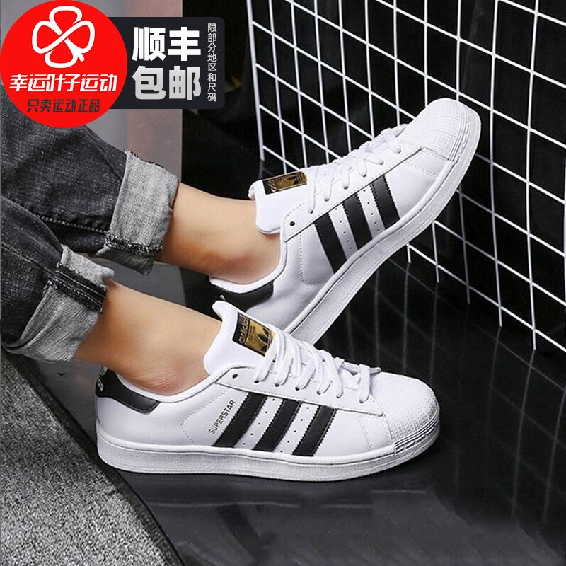 adidas三叶草女鞋2020秋季新款男鞋