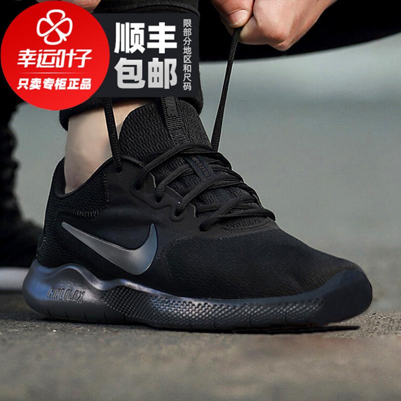 NIKE耐克官网男鞋2020夏季新款正品黑武士跑鞋运动鞋透气跑步鞋