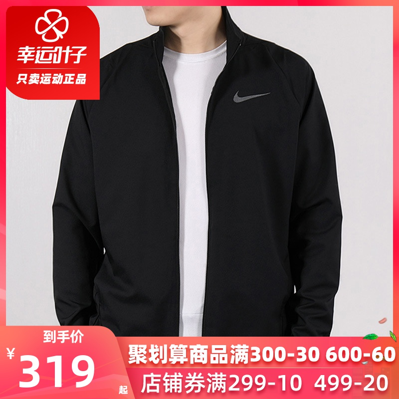 Nike flagship jacket men's jacket 2020 summer new sports woven skin windbreaker breathable jacket