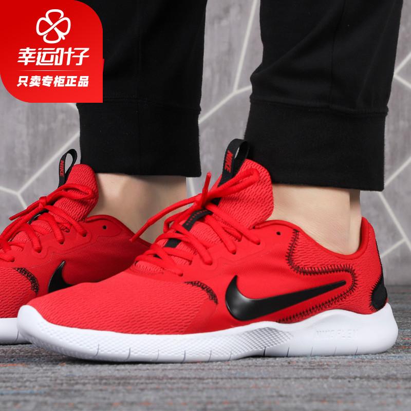 Nike耐克男鞋2020夏季新款新年红运动鞋赤足透气鞋子旅游鞋跑步鞋