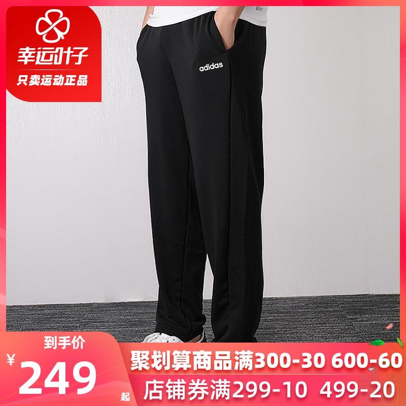 阿迪达斯裤子男2020春季新款黑直筒运动裤宽松休闲针织透气长裤