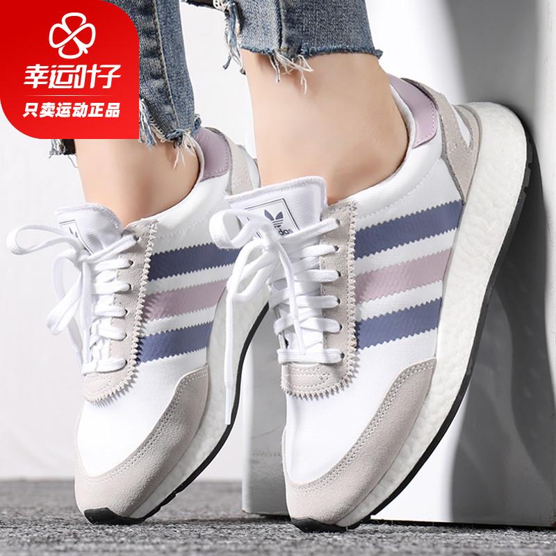 阿迪达斯三叶草男鞋女鞋2019秋冬季新款运动鞋休闲鞋板鞋CG6040图片