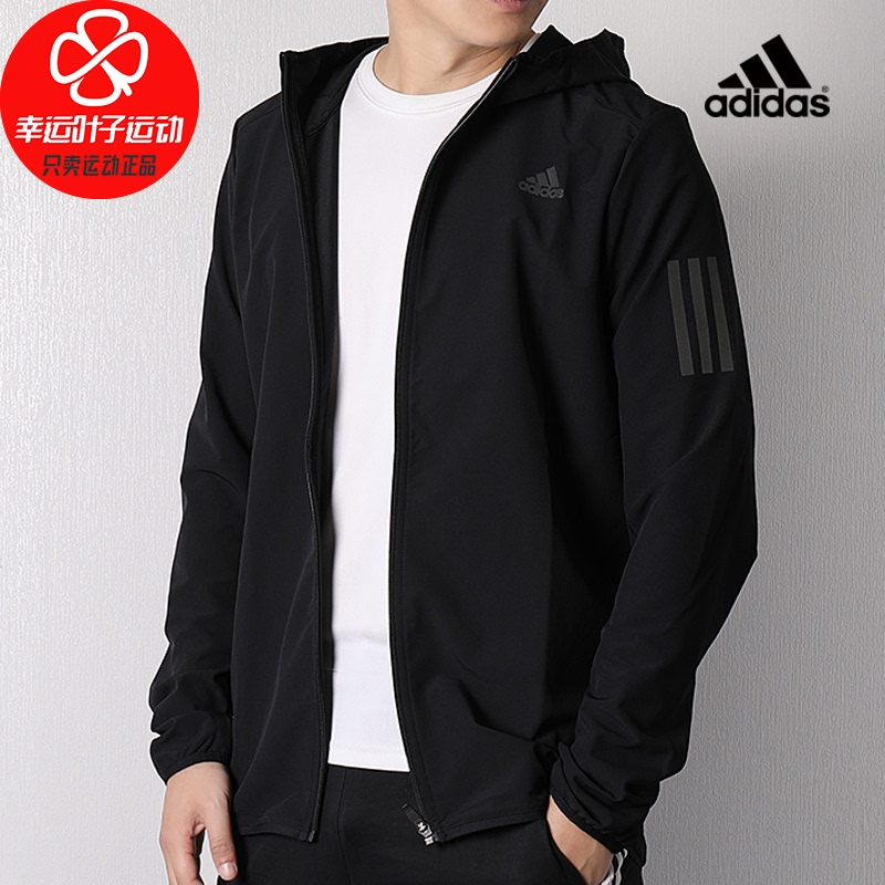 Adidas jacket men's 2021 spring and autumn new sportswear hooded upper clothes hay jacket CY5776