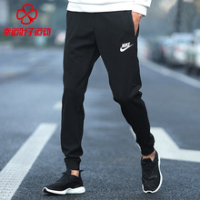 Nike Nike sweatpants men's pants new pants for autumn and winter 2019 running bodysuit Leggings casual pants