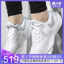 NIKE耐克女鞋2019秋季新款运动鞋网眼透气Zoom减震跑步鞋AQ8228图片