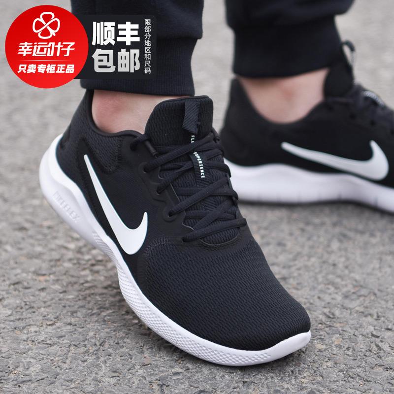 NIKE耐克男鞋2020夏季新款休闲鞋运动鞋赤足跑鞋旅游鞋透气跑步鞋