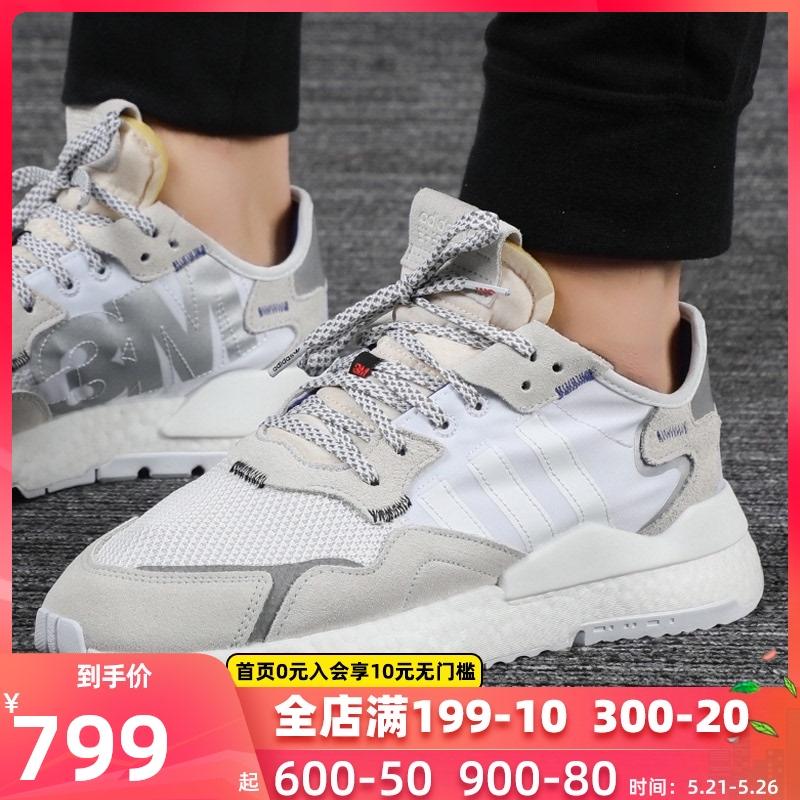 Adidas阿迪达斯三叶草男鞋2019秋冬季新款运动鞋复古跑步鞋EE5885图片