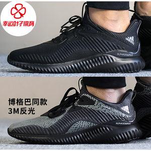 阿迪达斯男鞋 2017秋冬防滑运动鞋 Bounce小椰子缓震跑步鞋BW0539