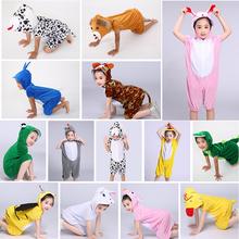 儿童动物演出服装幼儿园表演服大灰狼老虎青蛙小鸡小兔子老鼠衣服