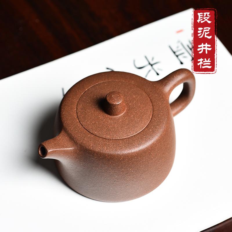 宜兴紫砂壶名家全纯手工原矿老段泥小曼生井栏泡茶壶茶具家用
