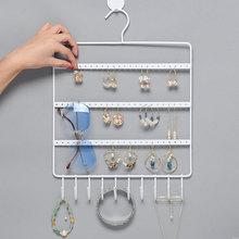 架子家用女大容量装项链收纳盒挂墙展示架耳环首饰收纳架放耳钉