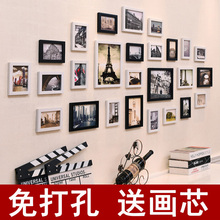 Creative living room photo wall decoration non perforated bedroom background wall photo album photo frame hanging wall combination