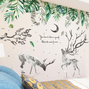 创意个性ins墙贴纸贴画卧室床头背景墙壁装饰品温馨房间自粘墙纸