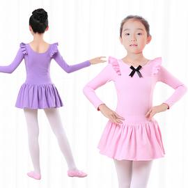 儿童舞蹈服女童练功服拉丁舞服装女孩跳舞服粉色花边袖短袖连衣裙