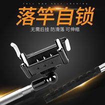 New fishing bracket rod bracket battery rack Fishing box Athletic bracket automatic frame rod fishing gear Fishing Supplies
