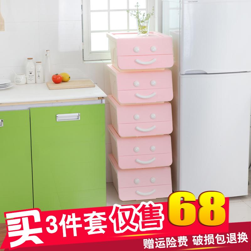 大�塑料收�{箱整理箱�乳_式�和�衣服收�{盒零食�s物有�w�ξ锵渥�