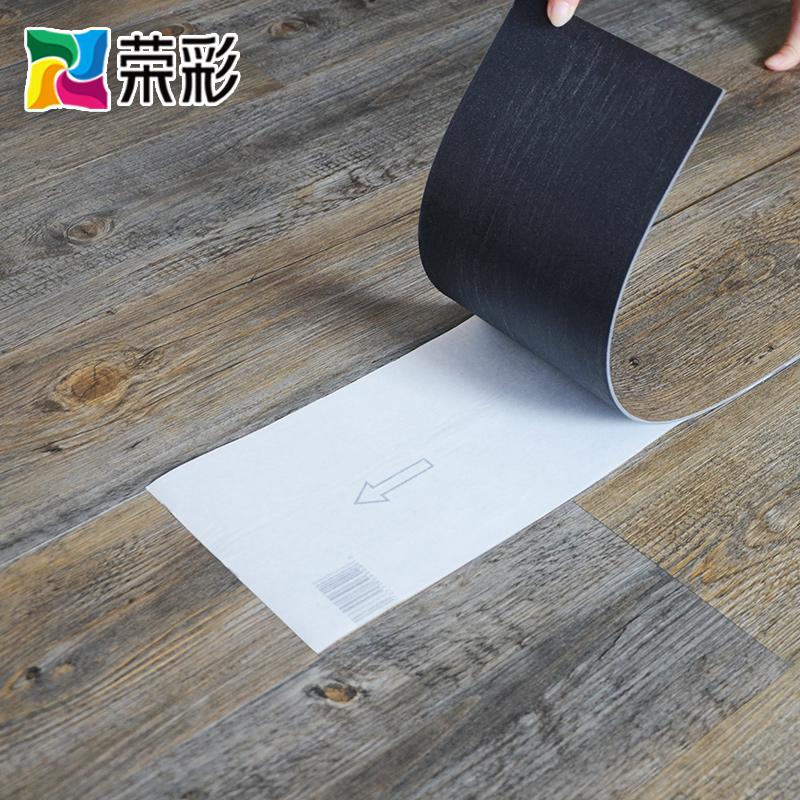 pvc自粘地板革耐磨塑胶木地板贴纸