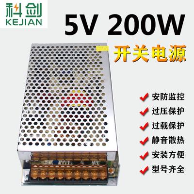 led display power supply 5v40a200wLED power supply 5V switching power supply 5V40A advertising screen power supply 5V200W