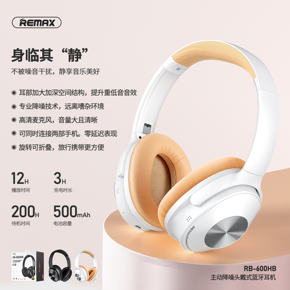REMAX active noise reduction Bluetooth headset headset wireless ear microphone universal Apple Sony mobile phone computer